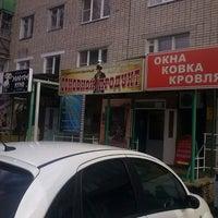 Photo taken at Основной Продукт by Сергей П. on 10/5/2014