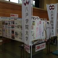 Photo taken at 階上町中央公民館・ハートフルプラザはしかみ by Hideaki S. on 11/3/2013
