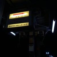 Photo taken at Mizushiri Station by Osahiro M. on 2/16/2018