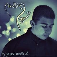 Photo taken at فرع جمعية سلوى - قطعة ١٠ by yasser m. on 11/13/2013