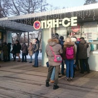 Photo taken at Пян-се by Katrin D. on 2/28/2016