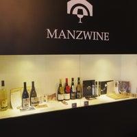 7/26/2013にようこそポルトガルがManz Wineで撮った写真
