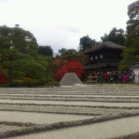 Photo taken at Ginkaku-ji Temple by jiroueda on 11/24/2012