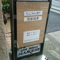 Photo taken at 江古田 マーキー by ヒカル on 8/11/2016