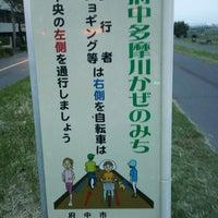 Photo taken at 府中多摩川かぜのみち by jujurin 0. on 10/19/2013