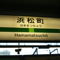 Photo taken at Hamamatsuchō Station by jujurin 0. on 4/27/2013