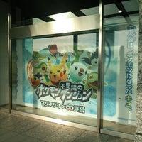 Photo taken at Pokémon Center TOKYO by jujurin 0. on 1/21/2013