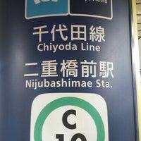 Photo taken at Nijubashimae Station (C10) by jujurin 0. on 8/1/2013
