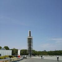 Photo taken at Komazawa Olympic Park by jujurin 0. on 5/6/2013