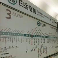 Photo taken at Namboku Line Shirokane-takanawa Station (N03) by カオリン . on 9/16/2016