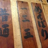 2/8/2013에 Onose N.님이 Tenho에서 찍은 사진