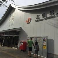 Photo taken at 三島駅 バスターミナル by niceguy-gal on 10/9/2016