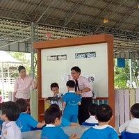 Photo taken at Sarasas Witaed Suksa School by Ohh L. on 9/10/2013