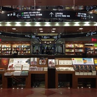Photo taken at KYOBO Book Centre by asdf R. on 10/12/2012