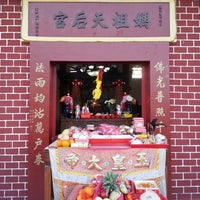 Photo taken at Macho Temple by Alex Y. on 2/17/2013
