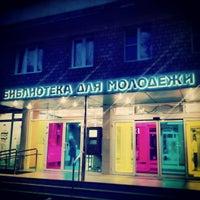 Снимок сделан в Российская государственная библиотека для молодежи пользователем Павел 10/29/2013
