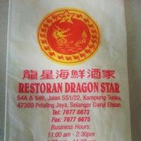Photo taken at Restoran Dragon Star by Eunice on 9/8/2014