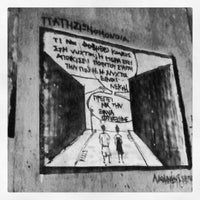 Foto tomada en Atenas por Demi S. el 10/25/2012