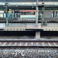 Photo taken at Guro Stn. by Jouyeop L. on 2/19/2013