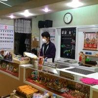 Photo taken at 幸福温泉 by Parinya W. on 2/26/2015