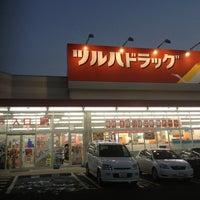Photo taken at ツルハドラッグ 船引店 by Hiroshi N. on 1/7/2013