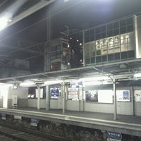 Photo taken at Kotoen Station (HK24) by Noriyuki T. on 1/26/2013