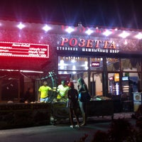 Photo taken at Rosetta Cafe by Ольга on 8/30/2015