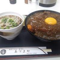 Photo taken at あづまや by さとし on 8/19/2016