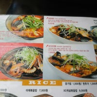 Photo taken at 이것이짬뽕 동판교점 by Ricky B. on 9/18/2014