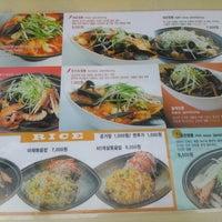 Photo taken at 이것이짬뽕 동판교점 by Ricky B. on 8/8/2014