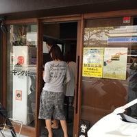 Photo taken at 汁なし担担麺専門 キング軒 東京店 by Akinori K. on 10/8/2017