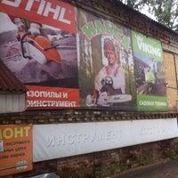 Photo taken at Площадь Коминтерна by Анастасия on 8/29/2014