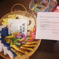Photo taken at YOEC よしもと沖縄エンターテイメントカレッジ by ヒロユキ キ. on 10/6/2013