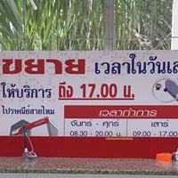 รูปภาพถ่ายที่ ไปรษณีย์ สายไหม โดย Ananpo J. เมื่อ 7/26/2018