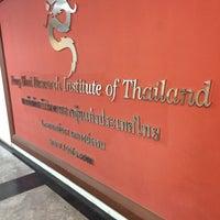 Photo taken at สถาบันค้นคว้าวิชาการฮวงจุ้ยแห่งประเทศไทย by Ananpo J. on 2/21/2015