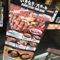 4/9/2018にRyan R.がIkinari Steakで撮った写真