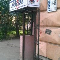 Photo taken at Азбука by Вячеслав К. on 8/25/2013