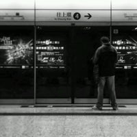 Photo taken at MTR Central Station by Henry L. on 2/14/2013