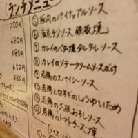 Photo taken at 居酒屋グリル どんぱち by cocoboro on 1/21/2013