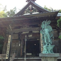 Photo taken at 大聖寺 by Butszo T. on 8/28/2013