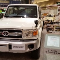 Photo taken at 愛知トヨタ自動車 豊田営業所 by nolookpassnge on 8/25/2014