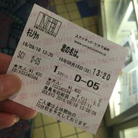 Photo taken at United Cinemas by naka on 9/18/2016