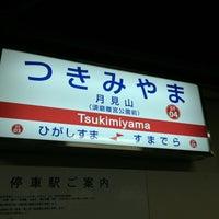 Photo taken at 月見山駅(Tsukimiyama Sta.)(SY04) by みかん on 9/27/2015