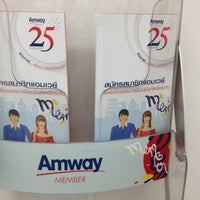 Photo taken at Amway by ธเนศ พ. on 4/22/2012