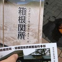6/23/2012にMiyuki A.が箱根関所で撮った写真