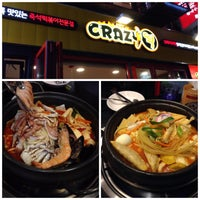 Photo taken at crazy dduk by Lixin on 10/6/2014