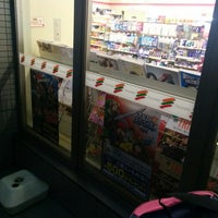 Photo taken at セブンイレブン 横浜長津田みなみ台店 by Japan81 on 9/21/2014