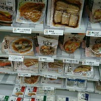 Photo taken at セブンイレブン 横浜長津田みなみ台店 by Japan81 on 1/26/2017