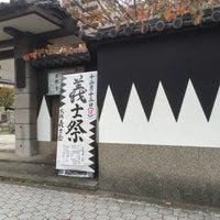 Photo taken at 吉祥寺 by kaori m. on 11/13/2015