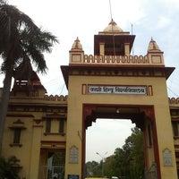 Photo taken at Banaras Hindu University by Gaurav S. on 4/17/2014